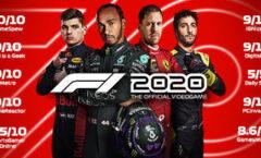 F1 2020 Türkçe Yama
